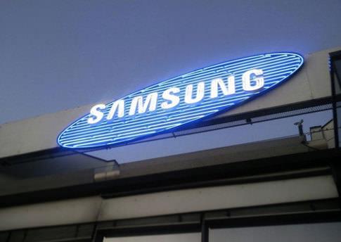 Samsung bunları üretecek