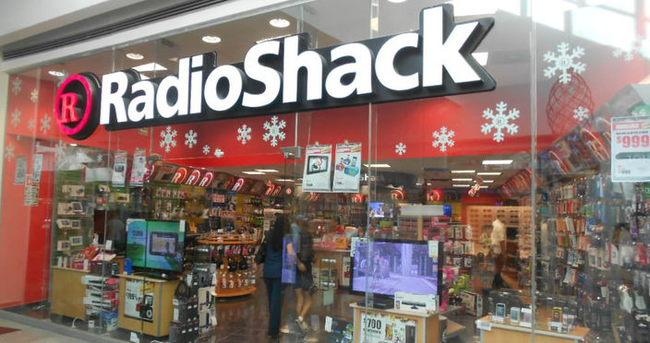 RadioShack iflas etti