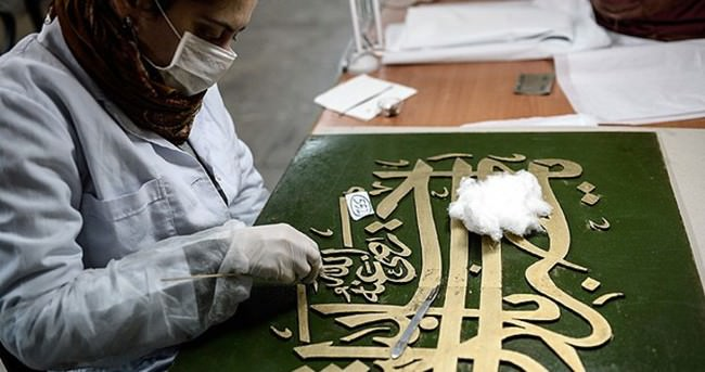 Yüzlerce yıllık hat eserler onarılıyor