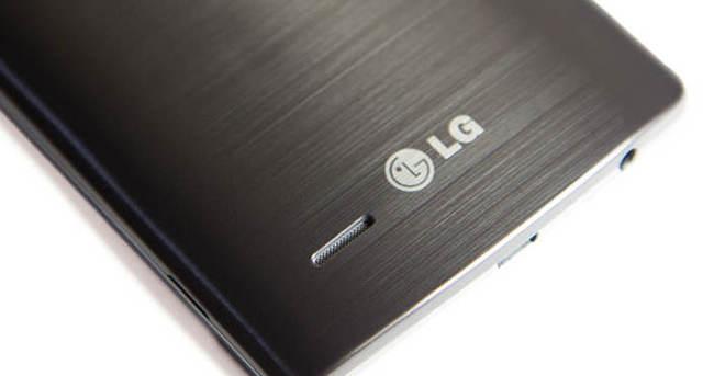 LG'nin yeni sürprizi