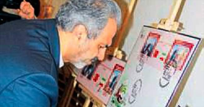 Türk-İran ortak puluna tanıtım