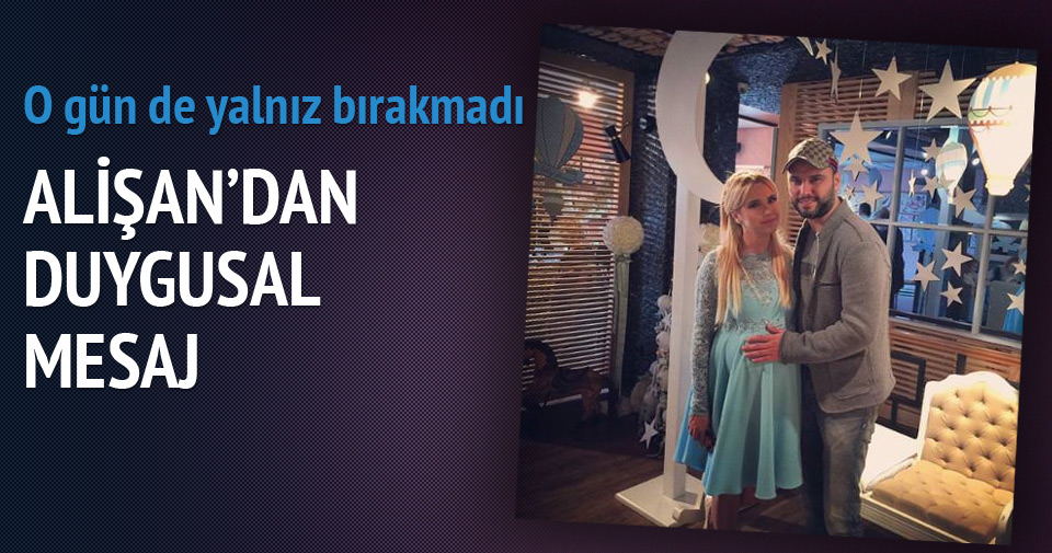 Ece Erken'in Baby Shower partisi
