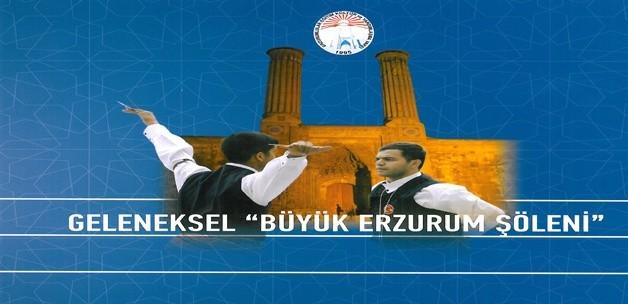 Dadaşlar, Bostancı'da Erzurum Şöleninde Buluşacaklar!