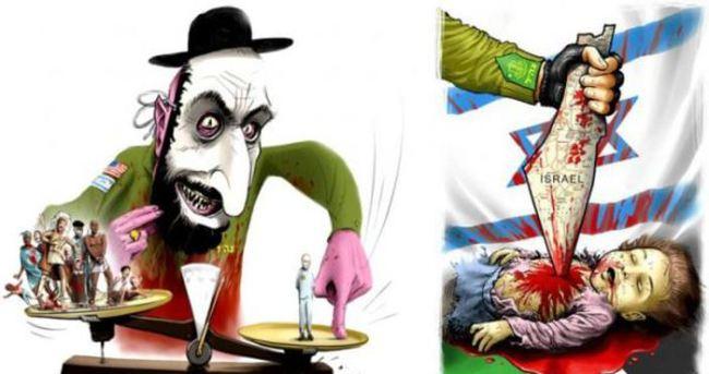 İsrail'i çizdi gözaltına alındı
