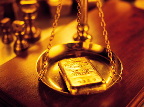 Altının kilogramı 96 bin 900 liraya yükseldi