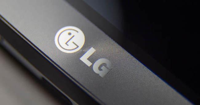 LG G4 bomba gibi