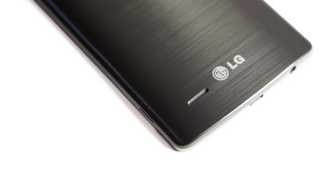 LG G4, İstanbul'da ilk kez gösterilecek!