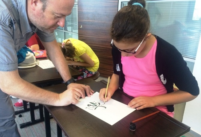 Serdivan Çocuk Akademisi'nde Öğrenciler Yeteneklerini Keşfediyor