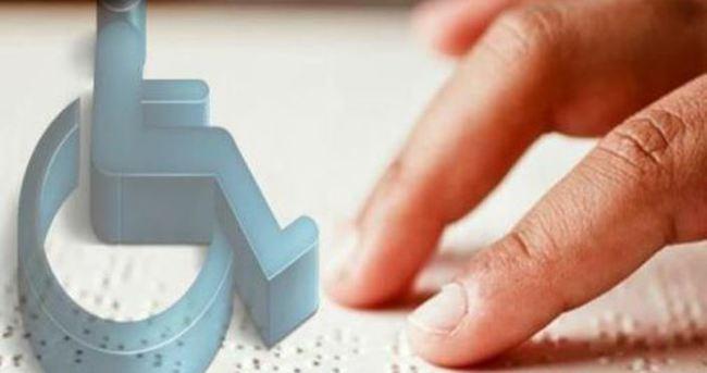 4 bin 682 kişilik EKPSS kadroları açıklandı!