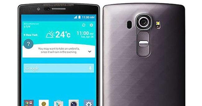 LG'den G4 kampanyası