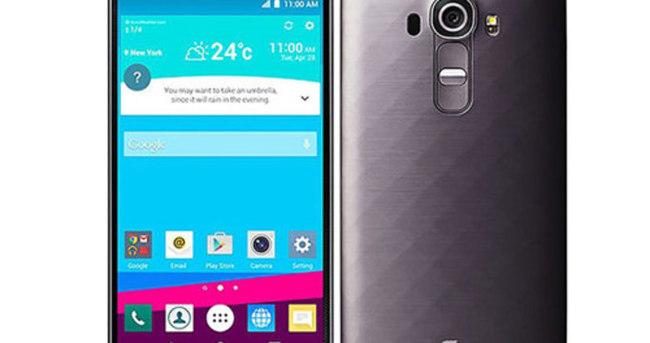 LG G4 ülkemize ne zaman gelecek?