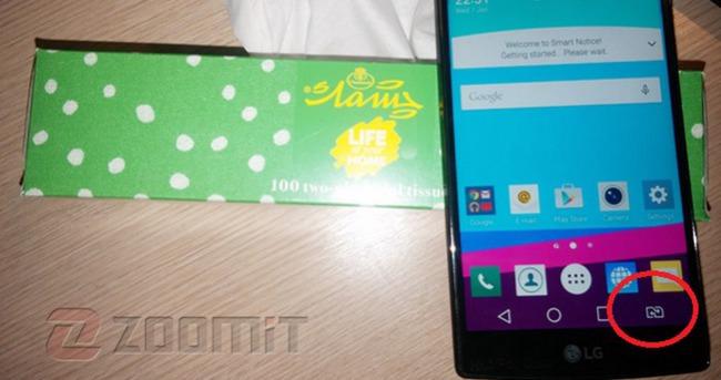 LG G4'ün çift SIM modeli görüntülendi