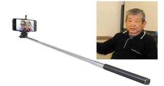 Selfie çubuğunun mucidi bulundu! - Teknoloji Haberleri