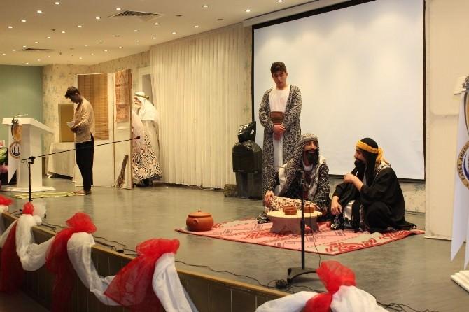Anadolu İmam Hatip Lisesi'nden Kutlu Doğum Etkinliği