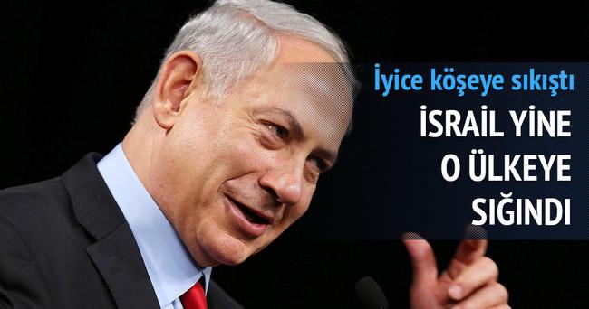Netanyahu: ABD bizim güvenliğimiz