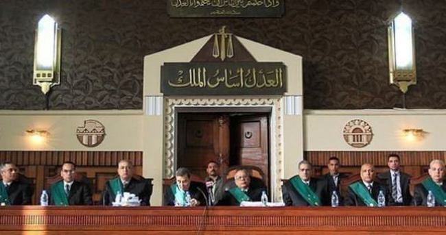 Mısır Acil İşler Mahkemesi İsrail kararını verdi