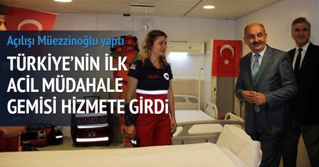 Türkiye'nin ilk Acil Müdahale Gemisi hizmette