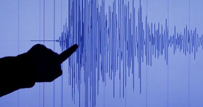 50 dakikada 11 deprem meydana geldi