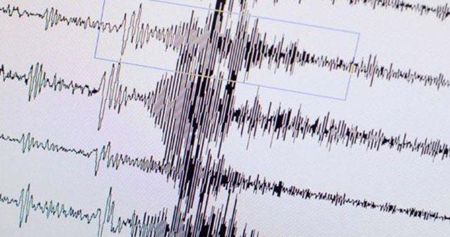 Japonya'da 7.8 şiddetinde deprem