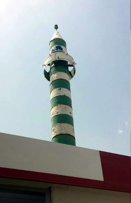 Boş Varillerden Minare