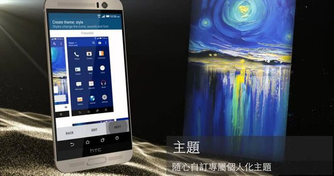 HTC One M9+ Türkiye'de satışa sunuldu