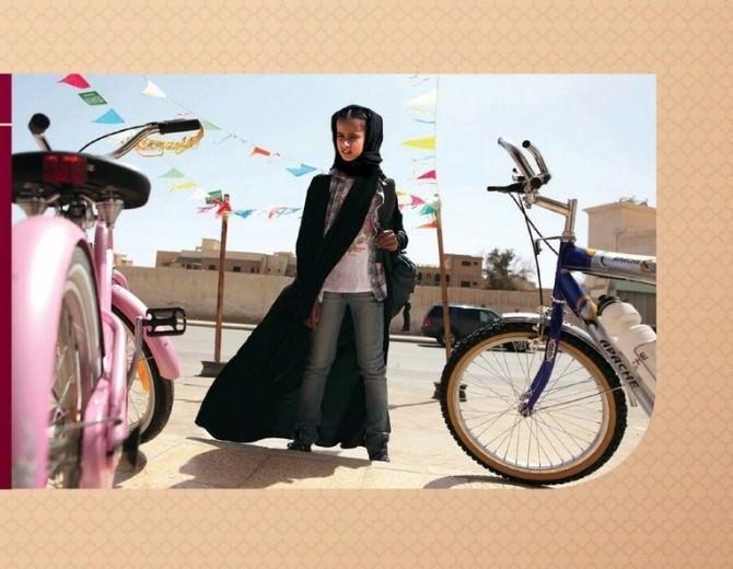 Ramazan Etkinlikleri Kapsamında Sinema Gösterimleri Devam Ediyor