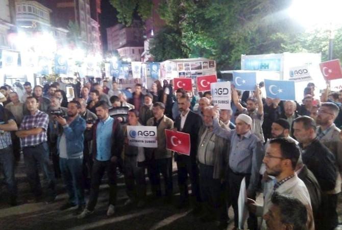 Kütahya AGD'den Doğu Türkistan İçin Dua Ve Protesto