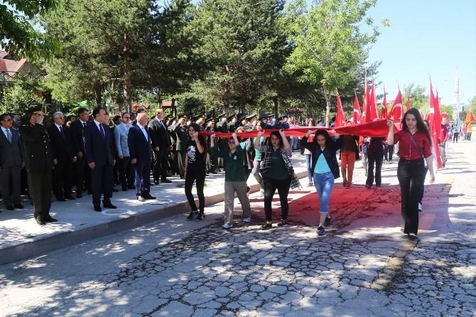 Atatürk'ün Erzurum'a Gelişinin 96. Yıldönümü