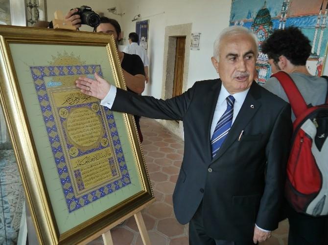 Edirne'de Hilye-i Şerif Sergisi Açıldı