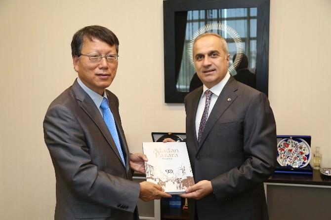 Güney Kore İstanbul Başkonsolosundan Başkan Kösemusul'a Ziyaret