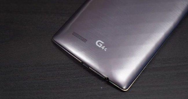 LG G4c incelemesi