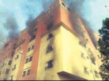 S. Arabistan'da yangın: 11 ölü, 219 yaralı