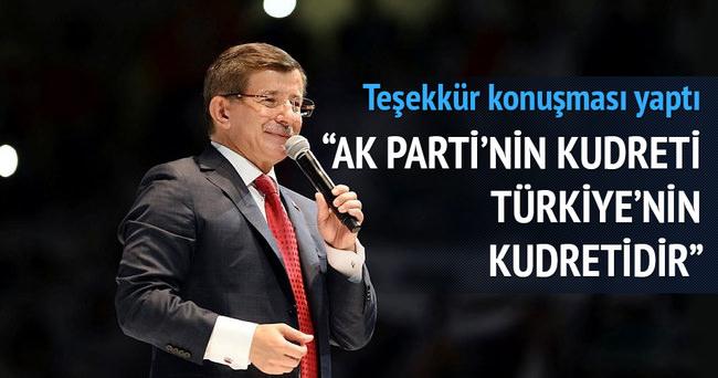 Davutoğlu: AK Parti'nin kudreti Türkiye'nin kudretidir