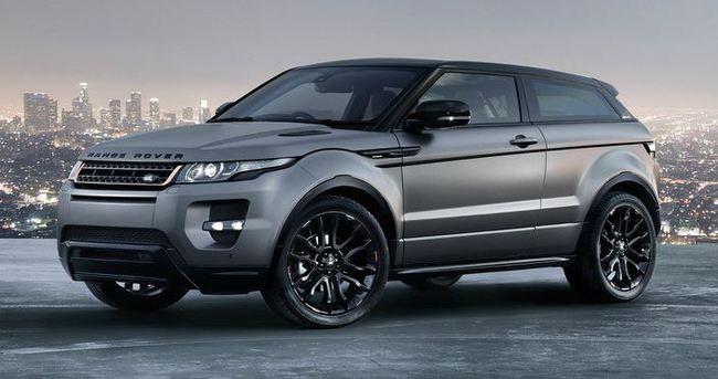 Cumhurbaşkanlığı'na Land Rover şikayeti