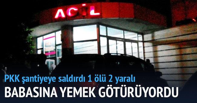 PKK şantiyeye saldırdı: 1 ölü, 2 yaralı