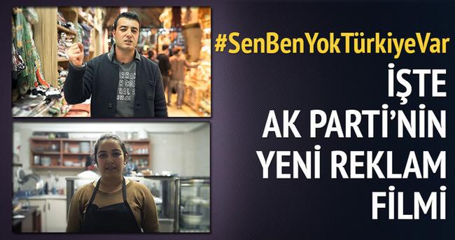 AK Parti'nin yeni reklam filmi