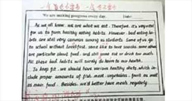 Çin disipliniyle İngilizce güzel yazı...