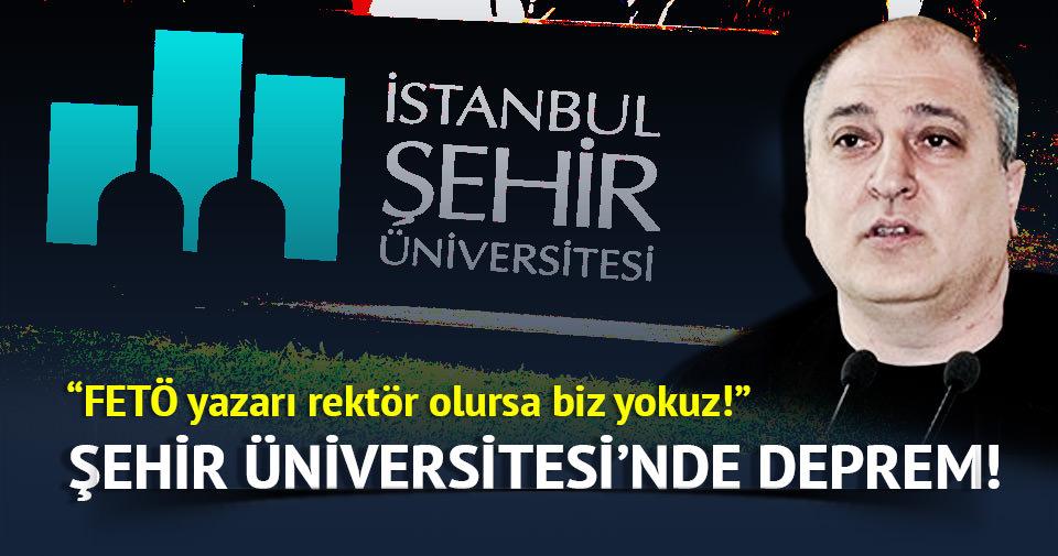 Şehir Üniversitesi'nde deprem