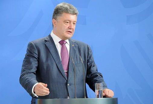 Ukrayna, DAEŞ tehdidi altında