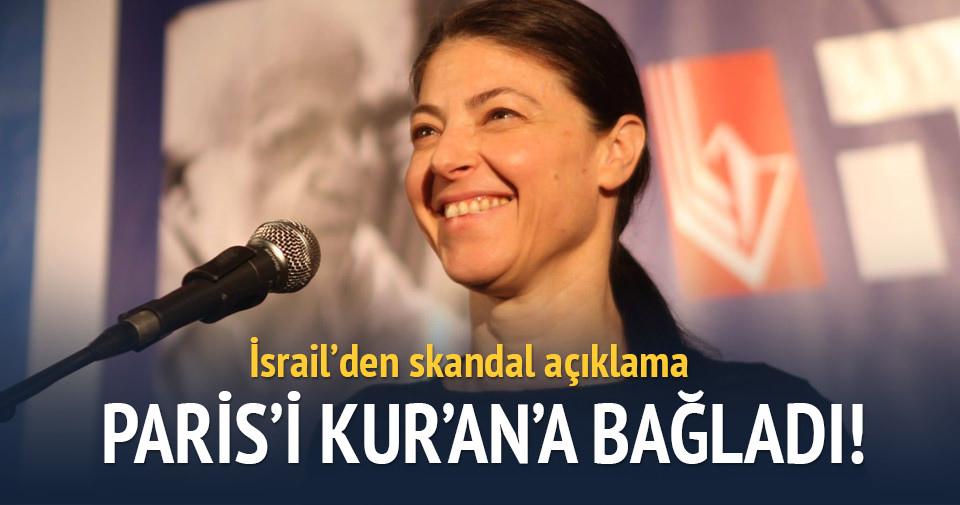 İsrail İskan Bakanlığı sözcüsünden Kuran'a hakaret