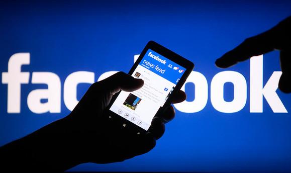 Facebook Güvendeyim butonu tartışma yarattı!