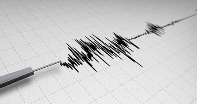 Peru'da 7.5 büyüklüğünde deprem!