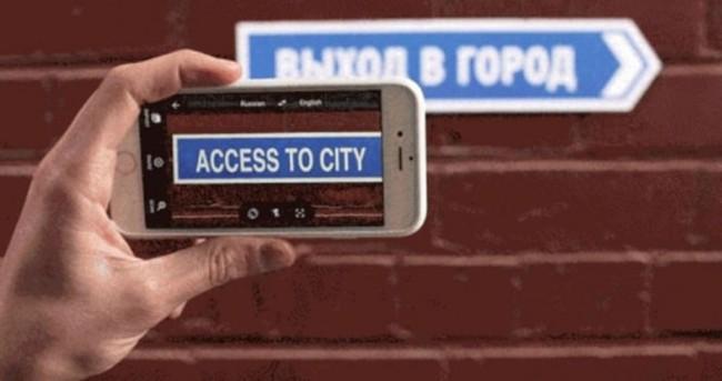 Google Translate telefonlarda da tercüman oluyor