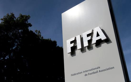 FIFA'daki yolsuzluk kanıtları ABD'ye teslim edildi