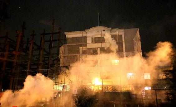 Dışişleri Bakanlığı: İran'daki saldırılar kabul edilemez