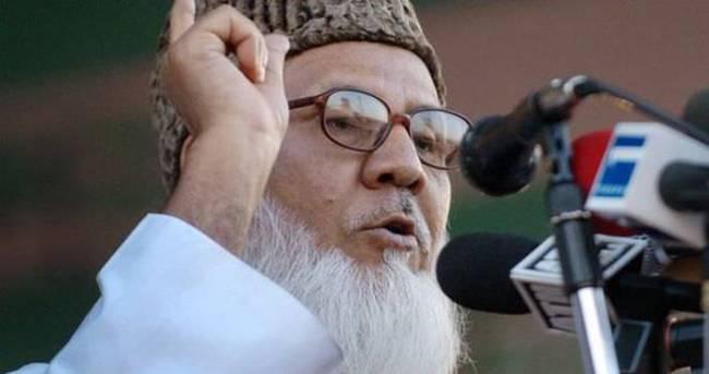 Bangladeş'te İslami lider hakkındaki idam kararı