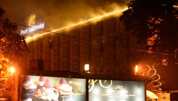 Fabrikada patlama: 1 ölü, 32 yaralı