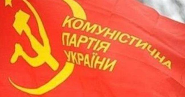 Ukrayna'da 'komünist parti' dönemi kapandı