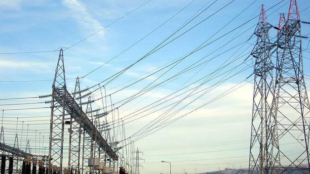 Enerji Yatırımları Takip ve Koordinasyon Kurulu kuruldu