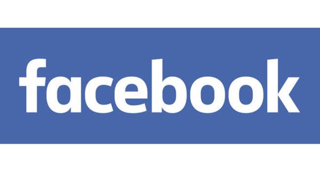 Facebook'taki RESMİLEŞTİ DİKKAT paylaşımı ne anlama geliyor?